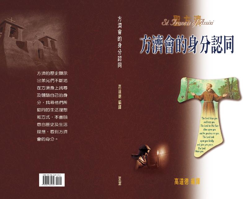 book039