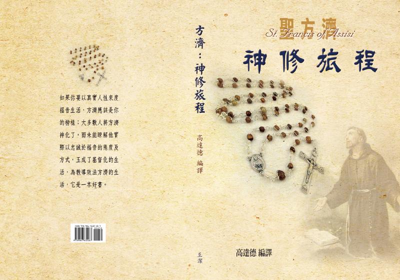 book043