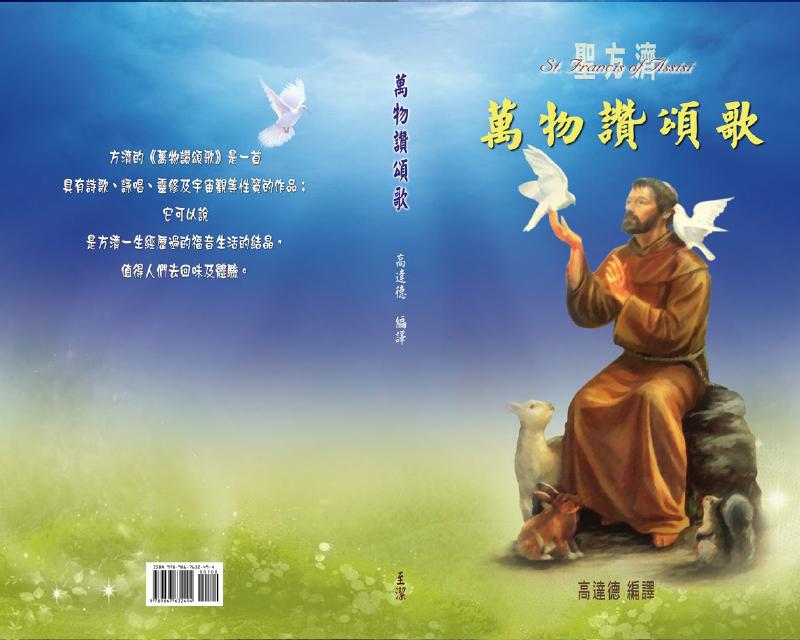 book044