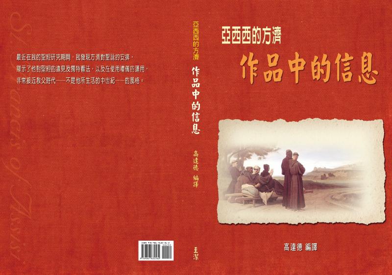 book048
